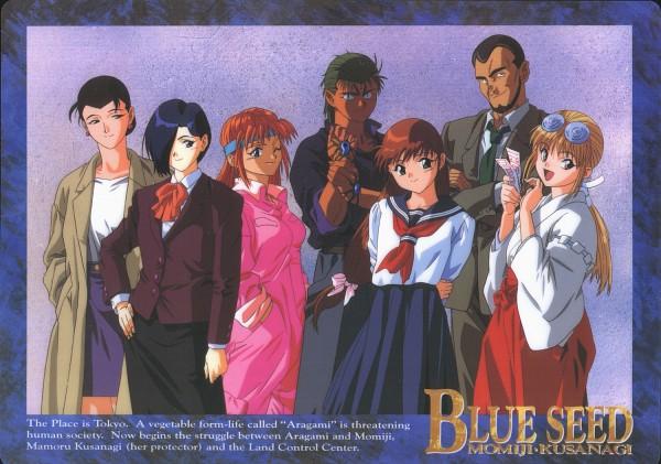 Takeuchi Ryoko - BLUE SEED