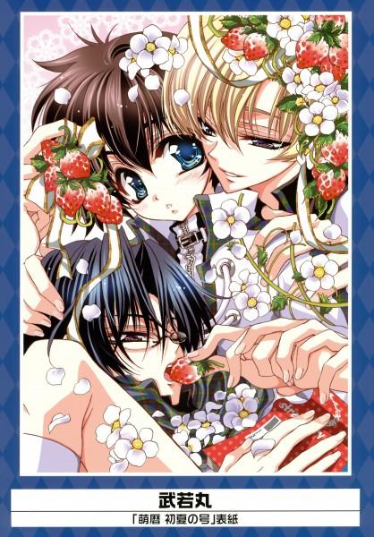 Tags: Anime, Takewakamaru, Kiseki - K-books 15th Anniversary, Mobile Wallpaper, Pixiv