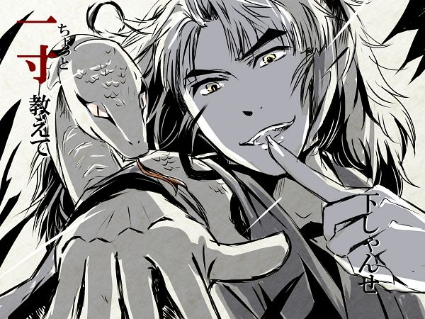 Tags: Anime, Pixiv Id 413947, Rakudai Ninja Rantarou, Takeya Hachizaemon, Pixiv, Fanart
