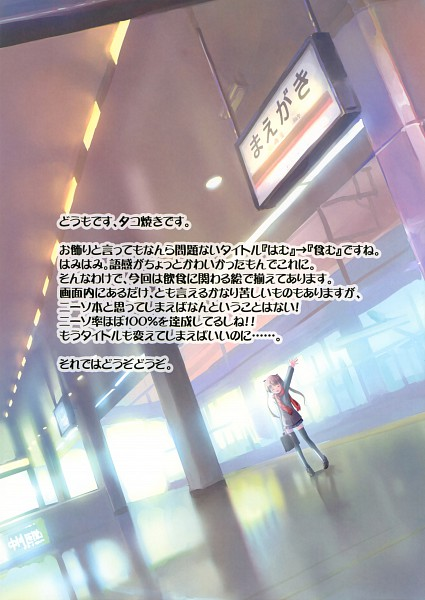 Tags: Anime, Takoyaki (Artist), Hamu, Pixiv, Original