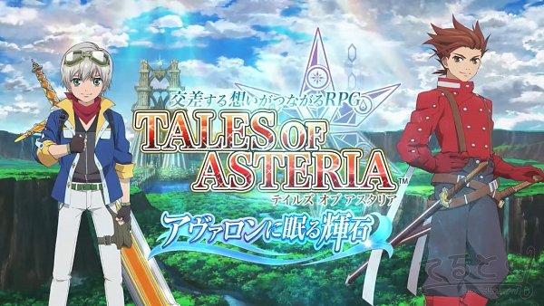 Tags: Anime, Tales of Asteria, Tales of Innocence, Tales of Symphonia, Lloyd Irving, Ruca Milda, Wallpaper