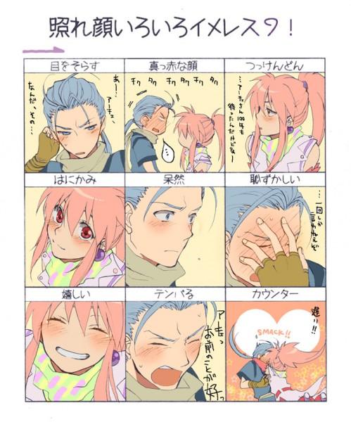 Tags: Anime, Tyokityoki, Tales of Phantasia, Chester Barklight, Arche Klein, Blushing Faces Meme