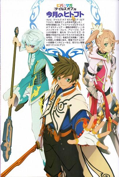 Tags: Anime, ufotable, Namco, Tales of Zestiria, Mikleo (Tales of Zestiria), Alisha Diefda, Sorey (Tales of Zestiria), Mobile Wallpaper, Official Art, Scan