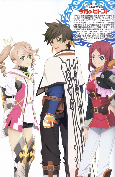 Tags: Anime, Namco, ufotable, Tales of Zestiria, Alisha Diefda, Sorey (Tales of Zestiria), Rose (Tales of Zestiria), Scan, Mobile Wallpaper, Official Art