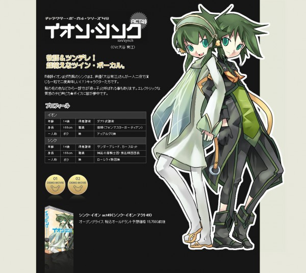 Tags: Anime, Aro (Pixiv82247), Namco, Tales of the Abyss, Fon Master Ion, Synch the Gale, Fanart, Pixiv