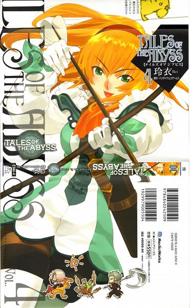 Tags: Anime, Rei (玲衣), Tales of the Abyss, Badaq, Dr. Saphir Wyon Gneiss, Official Art