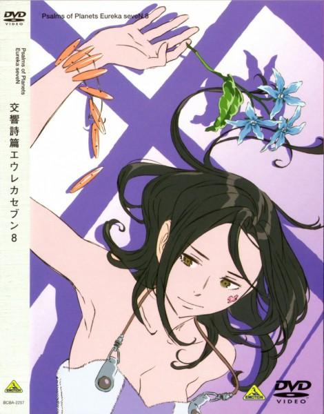 Talho Yuuki - Eureka Seven