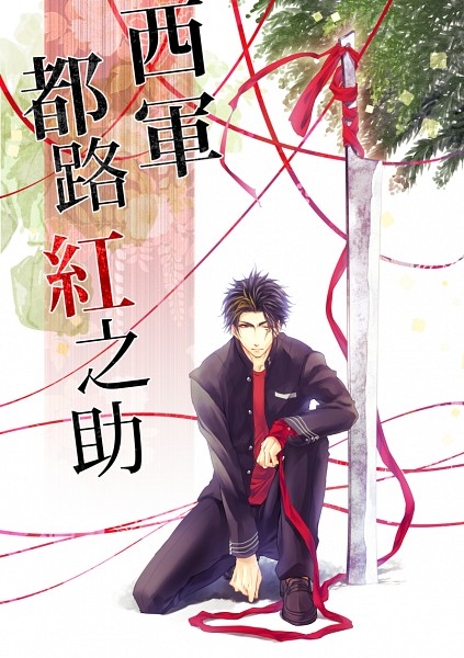 Tags: Anime, Shinri Mitsuba, Pixiv, Original, Tamahagane Gakuen Touransai