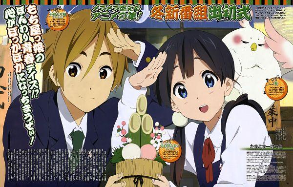 Tags: Anime, Horiguchi Yukiko, Kyoto Animation, Tamako Market, Kitashirakawa Tamako, Ooji Mochizou, Dera Mochimazzi, Official Art, Scan