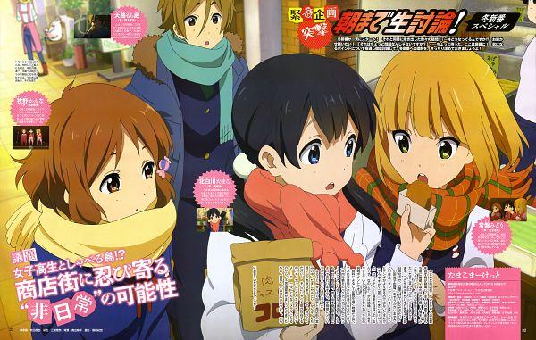 Tags: Anime, Makita Masaya, Kyoto Animation, Tamako Market, Ooji Mochizou, Kitashirakawa Tamako, Hanase Kaoru, Dera Mochimazzi, Makino Kanna, Tokiwa Midori, Official Art, Scan