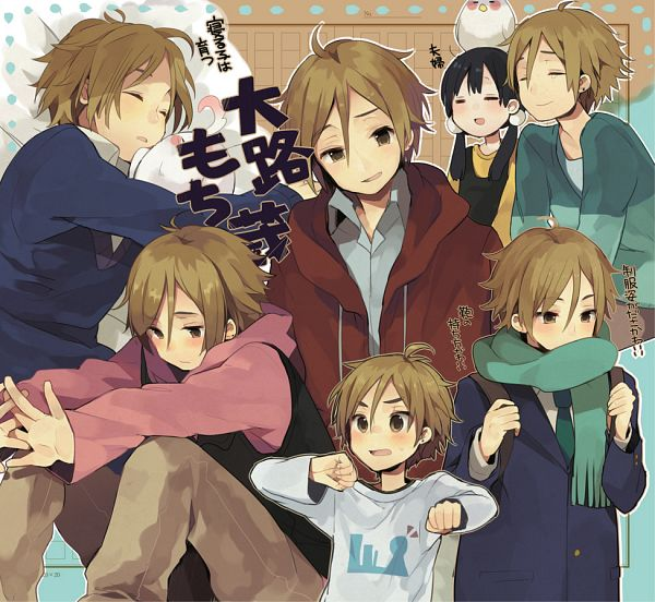 Tags: Anime, Hiyo Kiki, Tamako Market, Dera Mochimazzi, Kitashirakawa Tamako, Ooji Mochizou, Bird on Head, Pixiv, Fanart, Fanart From Pixiv