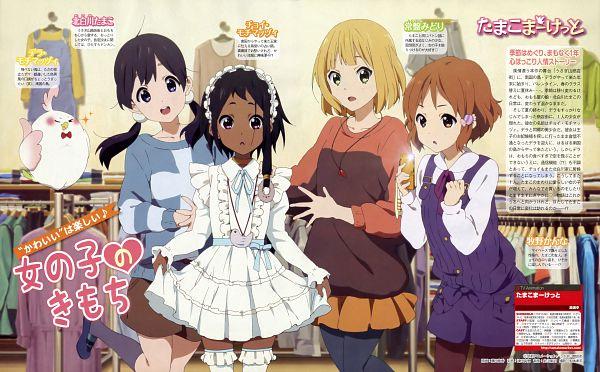 Tags: Anime, Fujita Haruka, Kyoto Animation, Tamako Market, Tokiwa Midori, Kitashirakawa Tamako, Choi Mochimazzi, Dera Mochimazzi, Makino Kanna, Scan, Wallpaper, Official Art