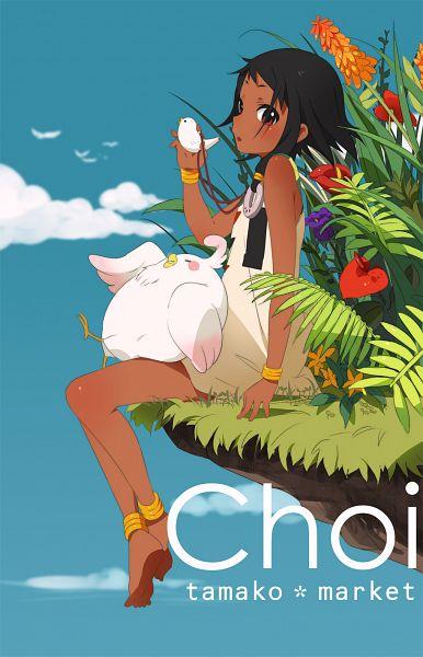 Tags: Anime, Himano (Artist), Tamako Market, Choi Mochimazzi, Dera Mochimazzi, Mobile Wallpaper