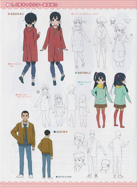Tags: Anime, Kyoto Animation, Tamako Market, Kitashirakawa Tamako, Kitashirakawa Mamedai, Kitashirakawa Anko, Scan, Mobile Wallpaper, Official Art