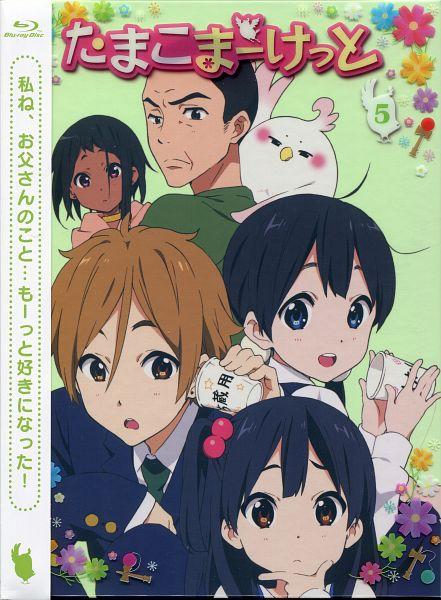 Tags: Anime, Kyoto Animation, Tamako Market, Ooji Mochizou, Kitashirakawa Mamedai, Dera Mochimazzi, Kitashirakawa Anko, Choi Mochimazzi, Kitashirakawa Tamako, String Telephone, Scan, DVD (Source), Official Art