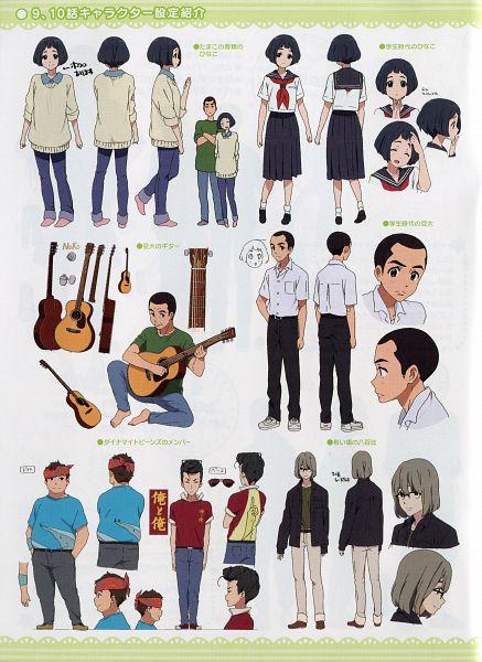 Tags: Anime, Kyoto Animation, Tamako Market, Kitashirakawa Hinako, Kitashirakawa Mamedai, Playing Guitar, Official Art, Character Request, Scan