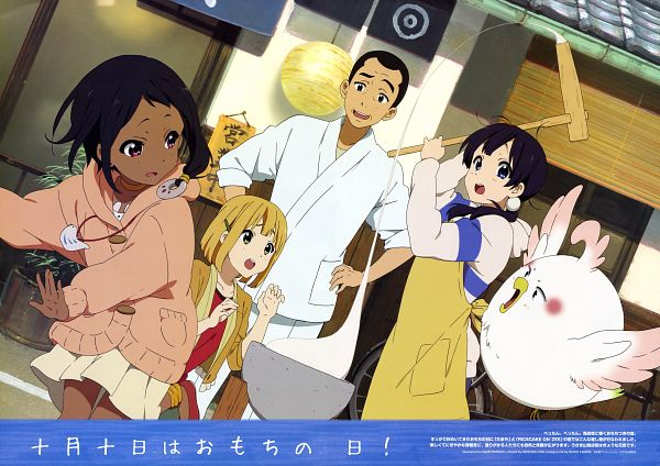 Tags: Anime, Kyoto Animation, Tamako Market, Dera Mochimazzi, Tokiwa Midori, Kitashirakawa Tamako, Choi Mochimazzi, Kitashirakawa Mamedai, Official Art, Scan