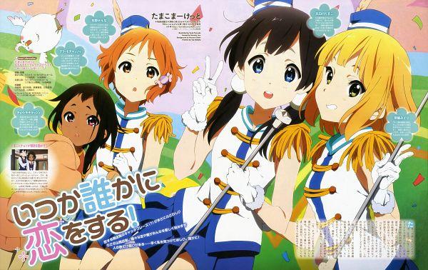 Tags: Anime, Kyoto Animation, Tamako Market, Makino Kanna, Tokiwa Midori, Kitashirakawa Tamako, Choi Mochimazzi, Dera Mochimazzi, Official Art, Scan