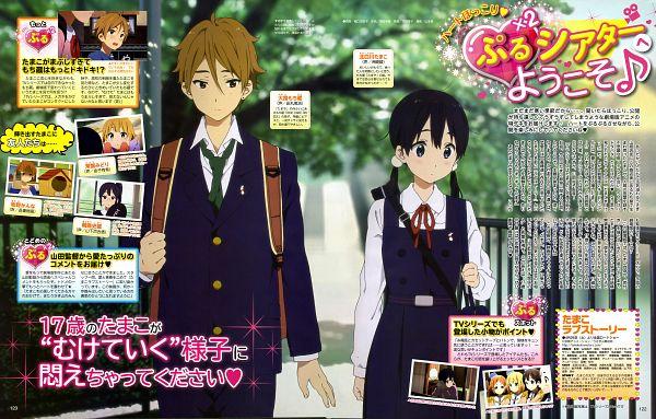 Tags: Anime, Horiguchi Yukiko, Kyoto Animation, Tamako Market, Animedia 2014-03, Ooji Mochizou, Kitashirakawa Tamako, Official Art, Animedia, Scan