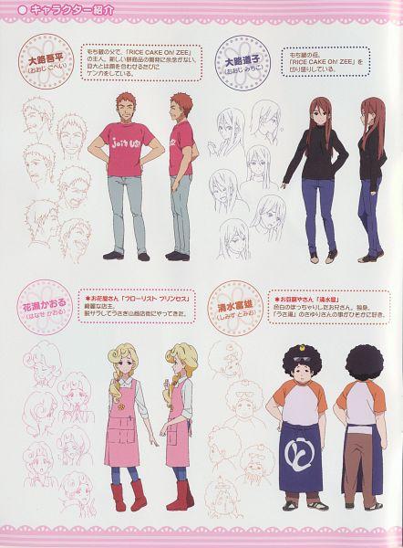 Tags: Anime, Kyoto Animation, Tamako Market, Ooji Michiko, Ooji Gohei, Shimizu Tomio, Hanase Kaoru, Official Art, Scan