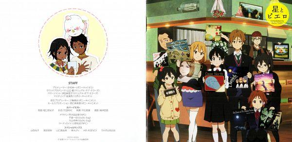 Tags: Anime, Kyoto Animation, Tamako Market, Choi Mochimazzi, Kitashirakawa Anko, Ooji Mochizou, Makino Kanna, Kitashirakawa Mamedai, Tokiwa Midori, Yaobi Kunio, Dera Mochimazzi, Kitashirakawa Tamako, Mecha Mochimazzi