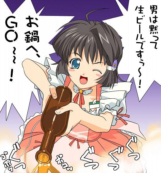 Tamano Mayu - Kimi ga Nozomu Eien