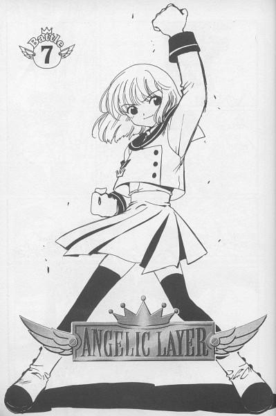 Tamayo Kizaki - Angelic Layer