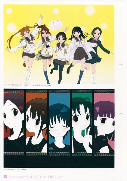 Tamayura Memorial Album Volume 02 - Tamayura