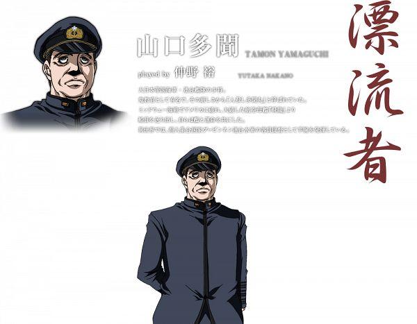 Tamon Yamaguchi - Drifters (Manga)