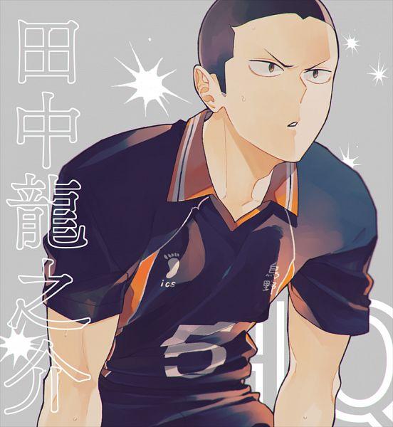 Tags: Anime, Pixiv Id 643898, Haikyuu!!, Tanaka Ryunosuke, Volleyball Uniform (Karasuno High), Fanart From Pixiv, Pixiv, Fanart
