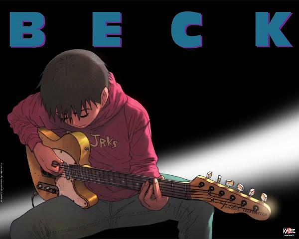 Tanaka Yukio - Beck