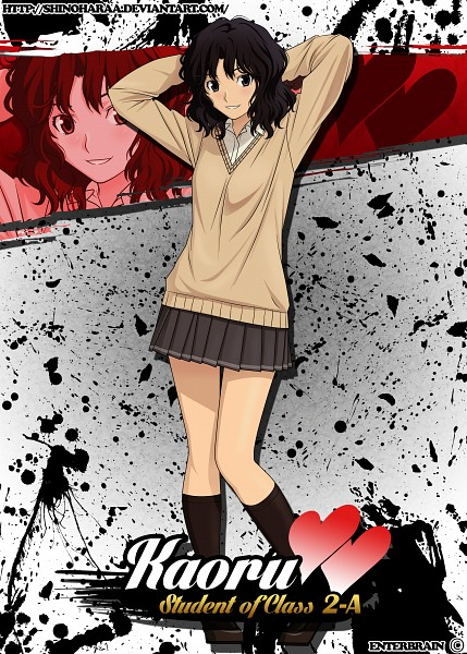 Tags: Anime, Shinoharaa, Amagami, Tanamachi Kaoru, Brown Legwear, Brown Skirt, deviantART, Fanart, Fanart From DeviantART