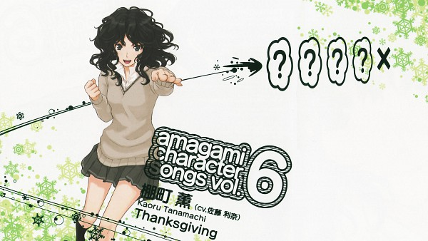 Tags: Anime, Takayama Kisai, Amagami, Tanamachi Kaoru, HD Wallpaper, Wallpaper, Official Art