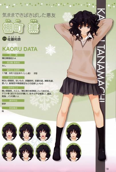 Tags: Anime, Takayama Kisai, Amagami, Tanamachi Kaoru, Mobile Wallpaper, Official Art