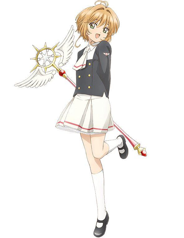 Tange Sakura