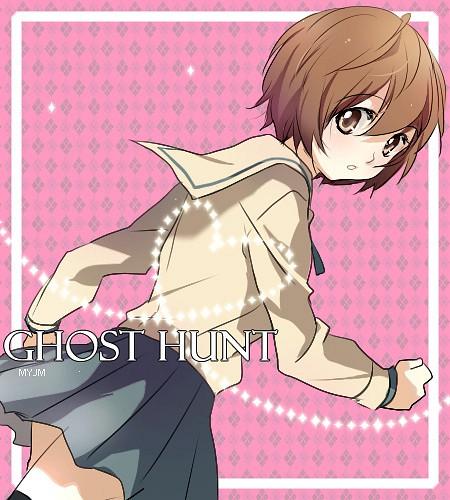 Taniyama Mai - Ghost Hunt