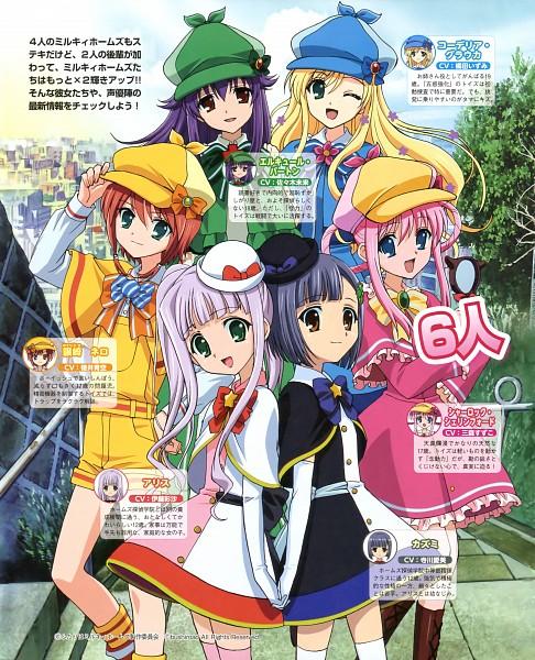 Tags: Anime, Tantei Opera Milky Holmes, Cordelia Glauca, Yuzurizaki Nero, Sherlock Shellingford, Tokiwa Kazumi, Hercule Barton, Myoujingawa Alice, Magnifying Glass, Official Art, Scan