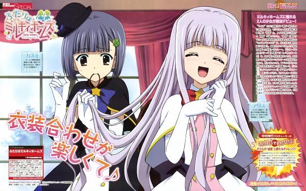 Tags: Anime, Koga Makoto, Tantei Opera Milky Holmes, Tokiwa Kazumi, Myoujingawa Alice, Hair Brushing, Detective Clothes, Scan, Wallpaper, Magazine (Source), Official Art
