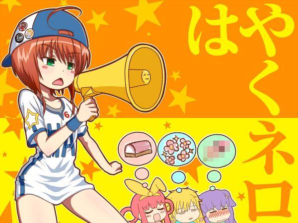 Tags: Anime, Carotene Gabriel, Tantei Opera Milky Holmes, Yuzurizaki Nero, Sherlock Shellingford, Hercule Barton, Cordelia Glauca