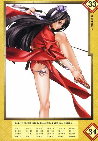 Tags: Anime, Nakano Tomokazu, Queen's Blade Rebellion, Queen's Blade Rebellion Competitive Visual Book - Sanyan&Tanyan, Tanyan, Official Art