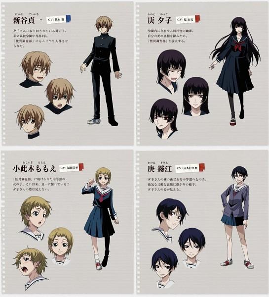 Tags: Anime, Silver Link, Tasogare Otome x Amnesia, Niiya Teiichi, Kanoe Kirie, Kanoe Yuuko, Okonogi Momoe, Official Character Information, Official Art, Character Sheet, Dusk Maiden Of Amnesia