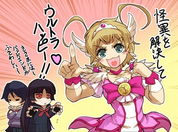 Tags: Anime, Hisahiko, Tasogare Otome x Amnesia, Kanoe Kirie, Okonogi Momoe, Kanoe Yuuko, Cure Happy (Cosplay), Dusk Maiden Of Amnesia