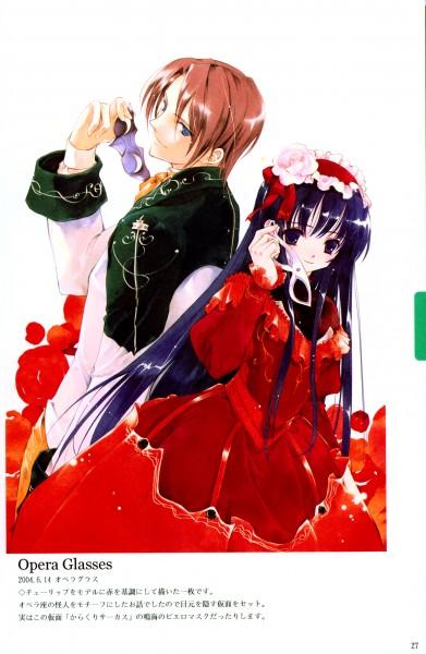 Tags: Anime, Sumi Keiichi, Taste Of Forbidden Fruit, Domino Mask