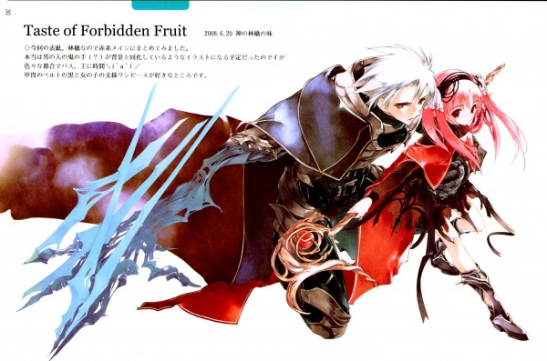 Tags: Anime, Sumi Keiichi, Taste Of Forbidden Fruit