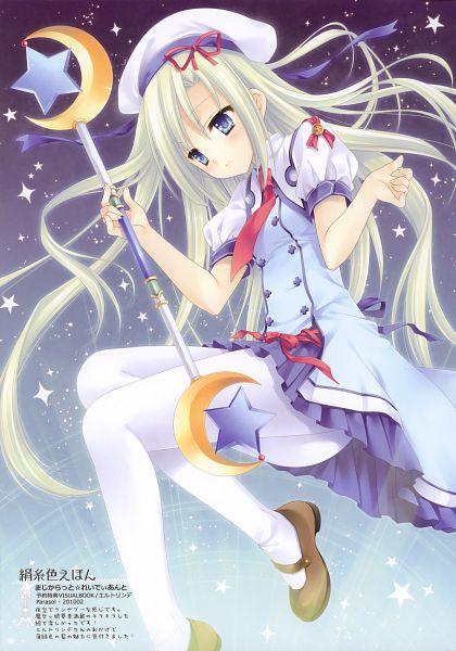 Tags: Anime, Tatekawa Mako, WNB Mark, Shirukuiro Ehon