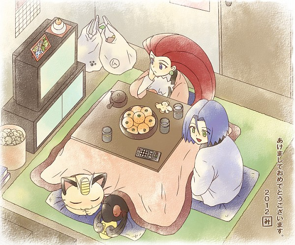 Tags: Anime, Usao (313131), Pokémon, Kojirou (Pokémon), Musashi (Pokémon), Yamask, Woobat, Meowth, Kotatsu, Hanten (Japanese Coat), Watching TV, Trash, Shouji
