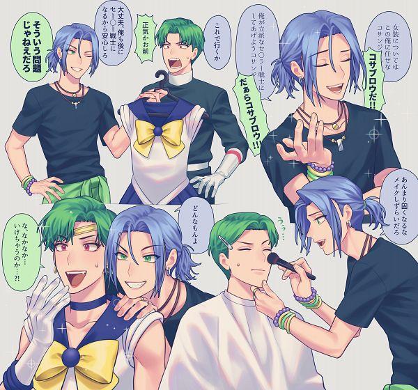 Tags: Anime, Pixiv Id 26263085, Pokémon (Anime), Pokémon, Kosaburou (Pokémon), Kojirou (Pokémon), Sailor Uranus (Cosplay), Pixiv, Fanart From Pixiv, Fanart, Team Rocket