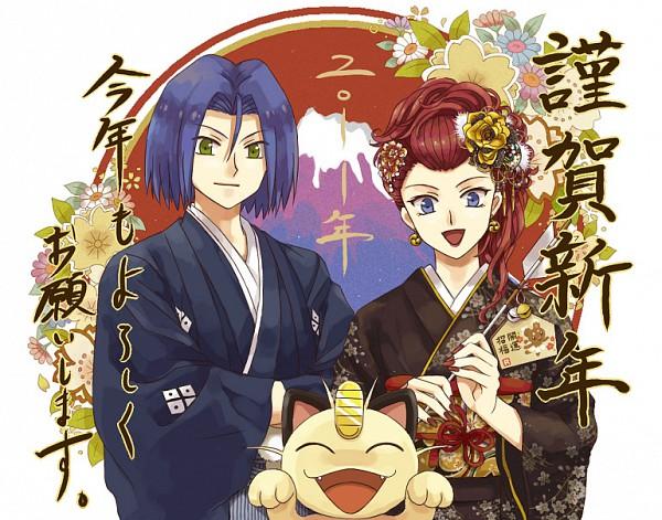 Tags: Anime, Usao (313131), Pokémon, Kojirou (Pokémon), Musashi (Pokémon), Meowth, Mount Fuji, Fanart, Happy 2011, Pixiv, Team Rocket