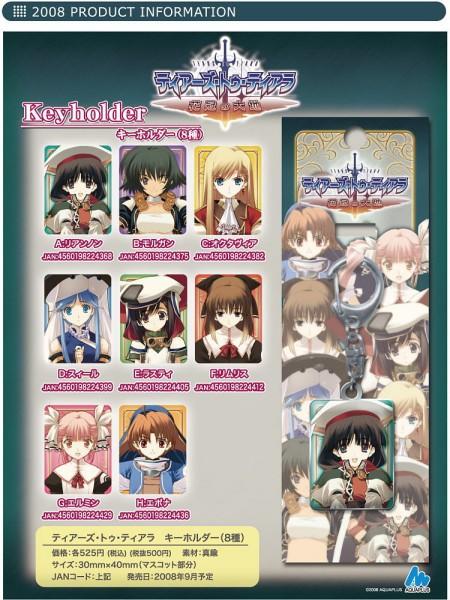 Tags: Anime, Leaf (Studio), Tears to Tiara, Morgan, Limwris, Llyr, Epona, Riannon, Ermin, Octavia, Rathty, Scan