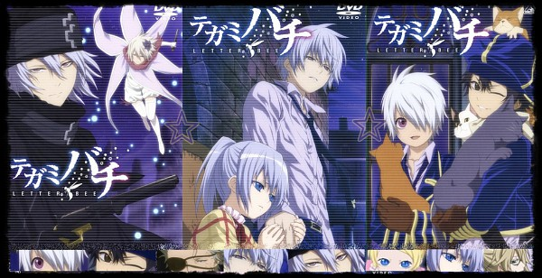 Tags: Anime, Tegami Bachi, Roda (human), Lag Seeing, Zaji, Sylvette Suede, Niche, Gauche Suede, Facebook Cover, Letter Bee